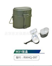 廠家直銷 便攜式軍綠M13飯盒 德式飯盒 戶外野營飯盒三件套 可加