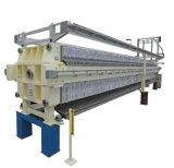 景津環保板框高壓隔膜壓濾機