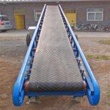供应网带输送机厂家 皮带机输送机 v型皮带输送机