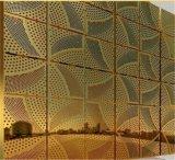 廠家直銷鋁單板2.5mm氟碳衝孔幕牆鋁單板工程外牆