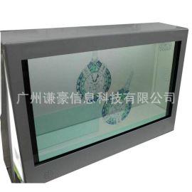 廠家推薦55寸65寸單面雙面透明屏冷櫃 透明屏廣告機