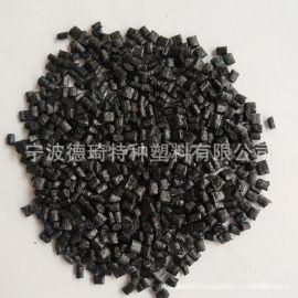 黑色PEI塑料 玻纤增强10-40% 耐热耐寒 高强度 电子汽配塑胶原料
