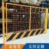 建築工地安全防護基坑護欄 地鐵樓層臨邊護欄基坑圍欄