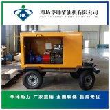 配套水泵用柴油機軸連轉速1500-2400轉流量大揚程高可帶防雨棚