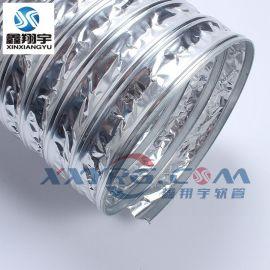 内夹铝箔风管耐酸碱耐高温风管,硬质铝箔通风软管,伸缩风管150