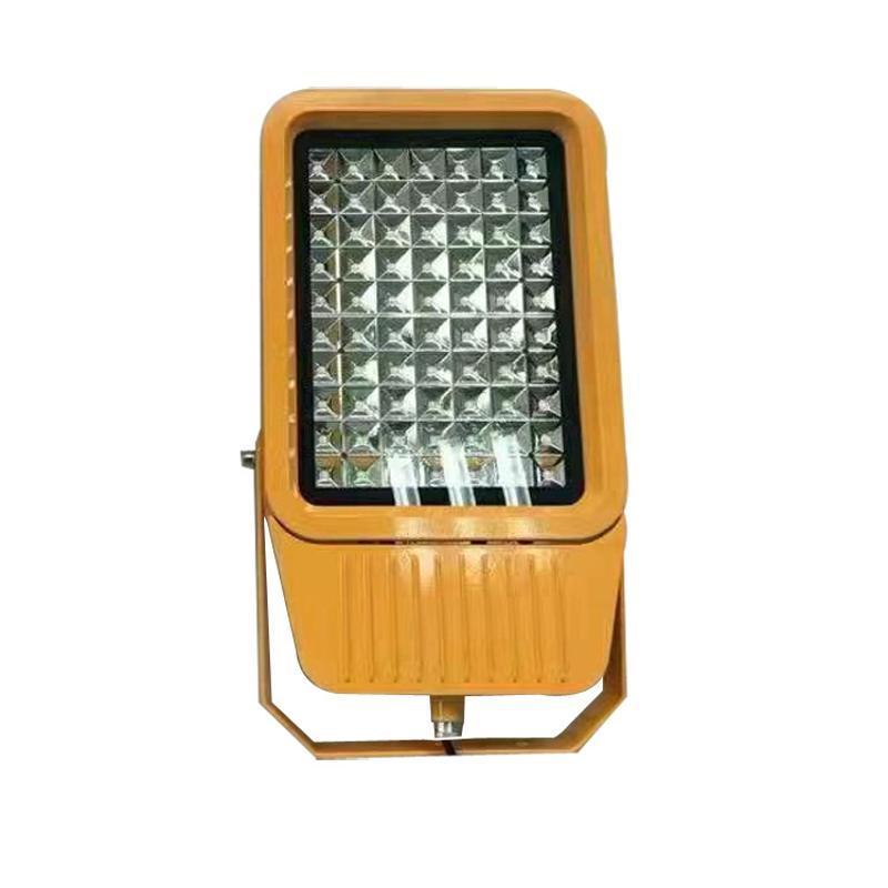 新黎明科创BZD188-03防爆免维护LED泛光灯