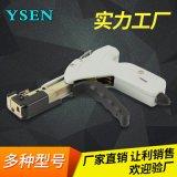 不鏽鋼紮帶工具打包工具 不鏽鋼自鎖紮帶槍打包帶緊固器