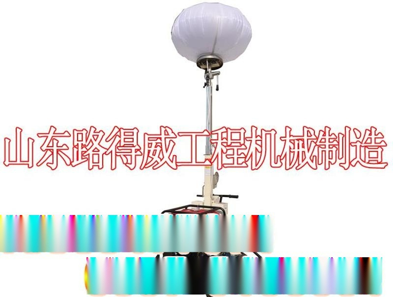 工程照明车厂家 工程照明车品牌 山东路得威 RWZM31手推式照明车