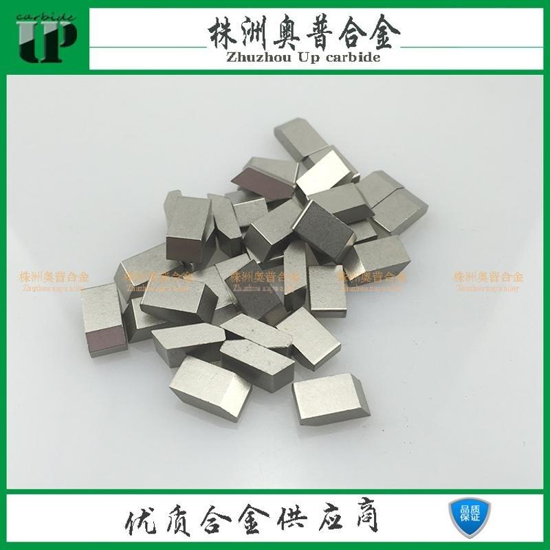 JX15 JX35 JX系列硬质合金锯齿片