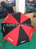 专业定制生产礼品伞、广告伞、各种遮阳伞、庭院伞