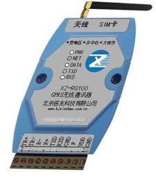 GPRS无线通讯转换器(XZ-RG100型)