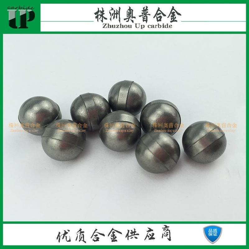 YG6硬质合金研磨球