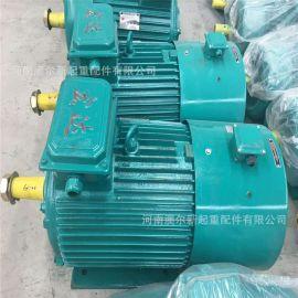 YZR 30KW電動機 全銅線380v 起重電機