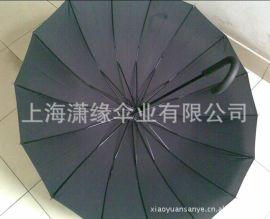 高档礼品伞广告伞、**广告雨伞订制定做