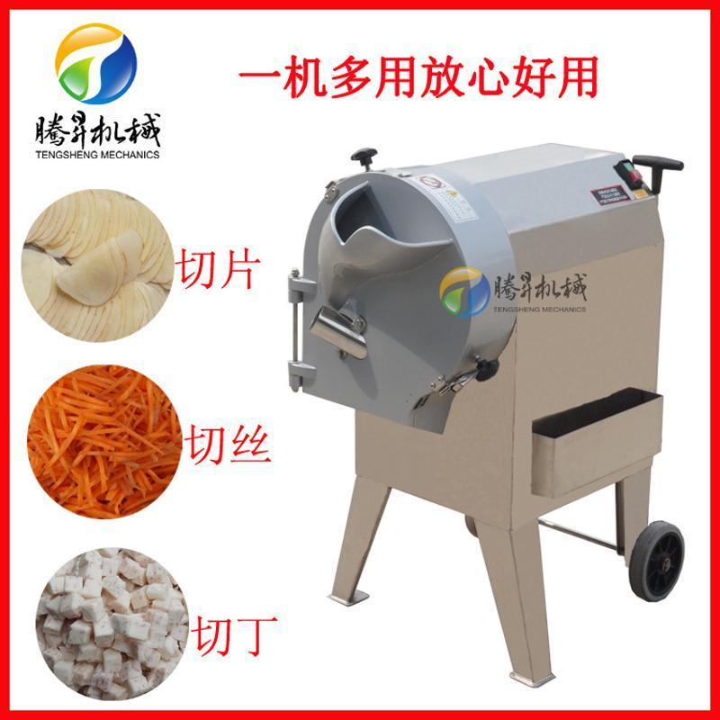 全自動芋頭切粒機 多功能切菜機 土豆切片機