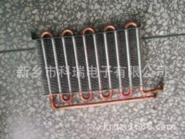 KRDZ河南供应推入式翅片冷凝器蒸发器19系列