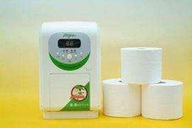 爱森柔巾机(GB4706.1-2003)