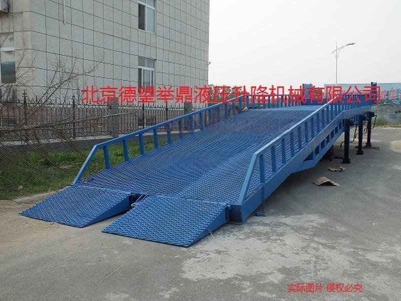 固定移动登车桥,物流码头卸货平台,液压升降平台北京德望举鼎
