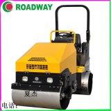 路得威壓路機小型駕駛式手扶式壓路機廠家供應液壓光輪振動壓路機RWYL52CROADWAY直銷滄州市