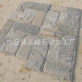 灰色文化石|灰色蘑菇石|灰色外牆磚灰石英文化石外牆磚