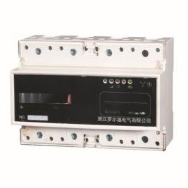 7P三相导轨式电能表三相四线30-100A1.5-6A15-60A轨道卡规式安装