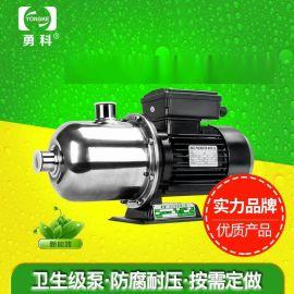 小型空调冷暖循环水泵 卫生级不锈钢离心泵