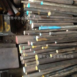 SCM430合金结构钢 高强度螺栓圆钢 棒材