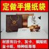 廠家直銷白卡手提袋加印logo訂做手袋服裝茶業手提袋定制