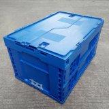 供应周转箱塑料 ,折叠周转箱塑料