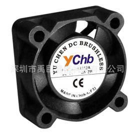 微型设备5V12V 双滚珠轴承风扇
