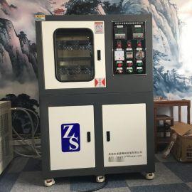 实验压片机 小型平板**化机 塑料测试压片机压片机