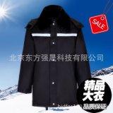 新款多功能执勤防寒棉服大衣加厚劳保工作服上衣冬季安保制服服装