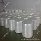 新價供應多種衛材粘膠水刺無紡布_定製柔巾美容巾水刺布生產廠家