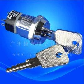 激光仪器锁 2801电源锁 环保电源钥匙开关