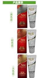 时光牌真皮保养油,选用优质天然蜡绵羊油,  进口原料研制而成