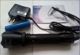 JW7623强光防爆手电,JW7623,强光防爆手电,防爆手电