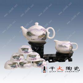 茶具 陶瓷茶具生产厂家