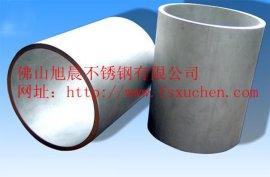 不锈钢大管 厚管 材质保证规格齐全