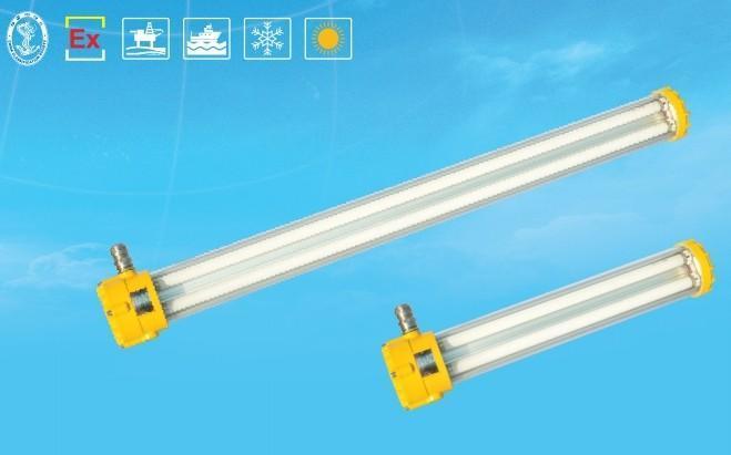 防爆燈BAY86 LED燈ATEX認證CCS
