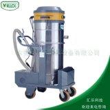 單相220V電源可邊吸邊排型VY工業吸油機