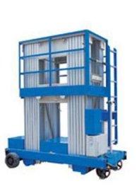 多柱式铝合金升降机 升降高度可达14-18米