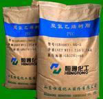 化工专用纸塑复合袋