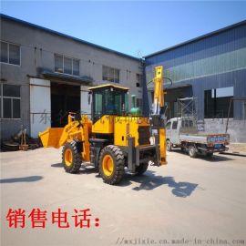 多功能两头忙挖掘装载机 农用小型装载机小型抓木机