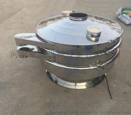 细粉分级筛-食品  精细筛粉机 304不锈钢旋振筛