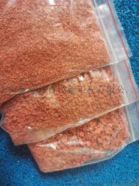 TPU爆米花颗粒单组份聚氨酯胶水水性硅PU球场材料