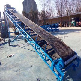 带式自动送料机 小型粮食装车输送机qc