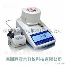 乳液固含量测试仪测定方法/操作步骤