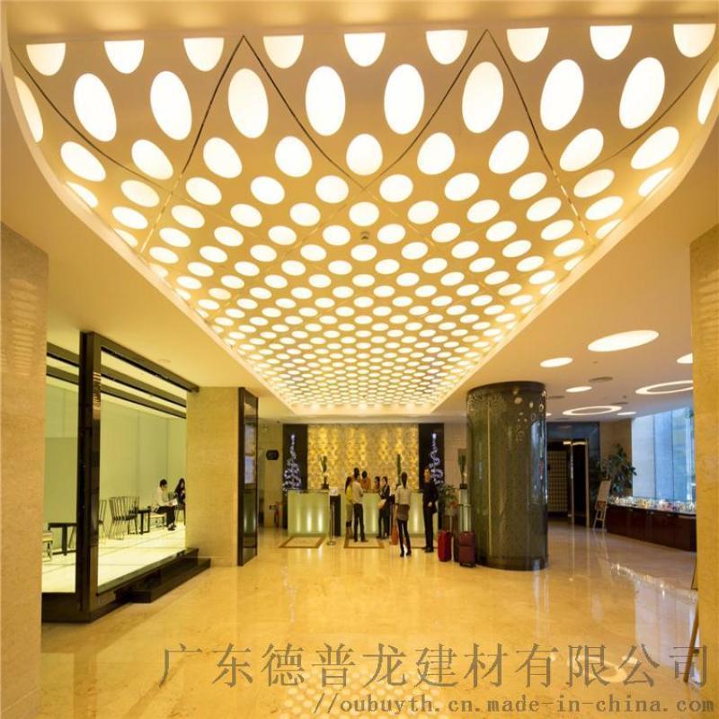 科技大楼外墙铝单板 檐口灰色铝单板