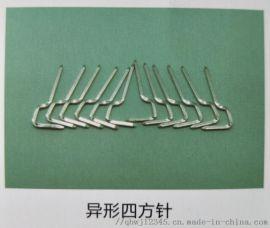 扬州插针制造厂I扬州插针生产厂家