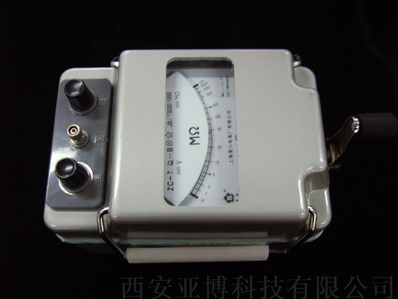 西安哪余有賣接地電阻測試儀13572588698